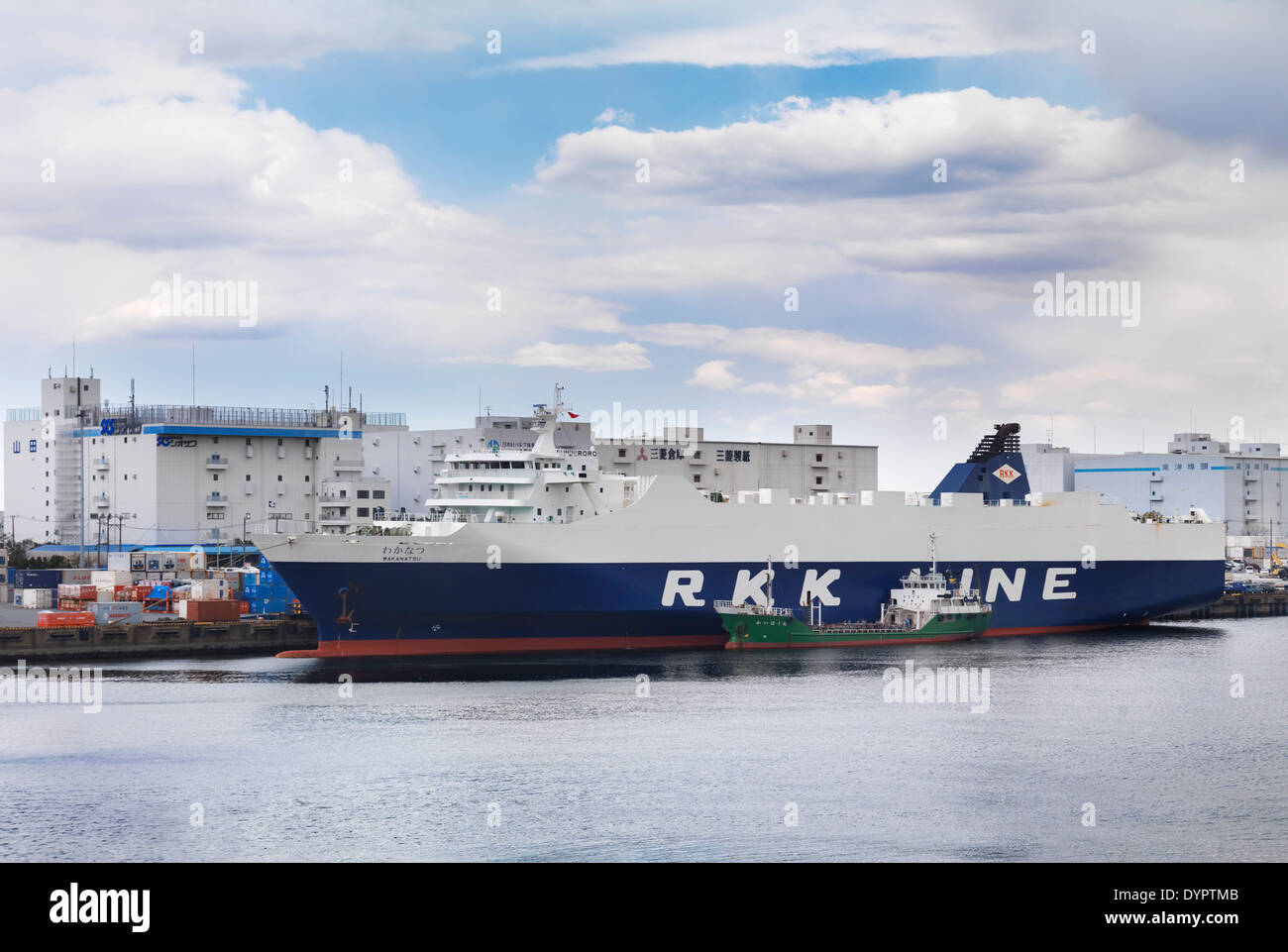 Wakanatsu cargo ship Ro-Ro RKK line in a port at Odaiba, Tokyo, Japan. - Stock Image