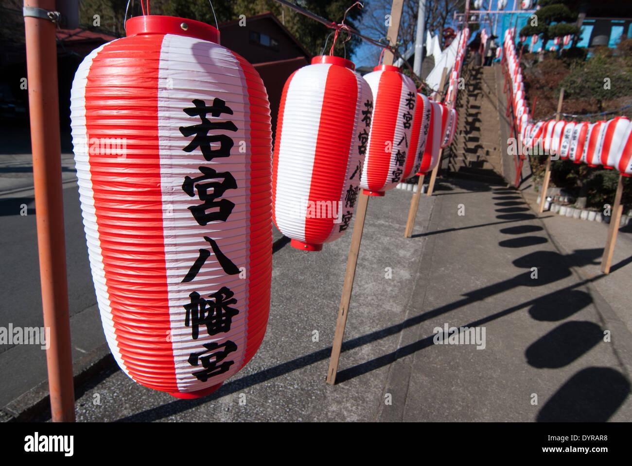 Paper Lanterns, Yamato, Kanagawa Prefecture, Japan - Stock Image