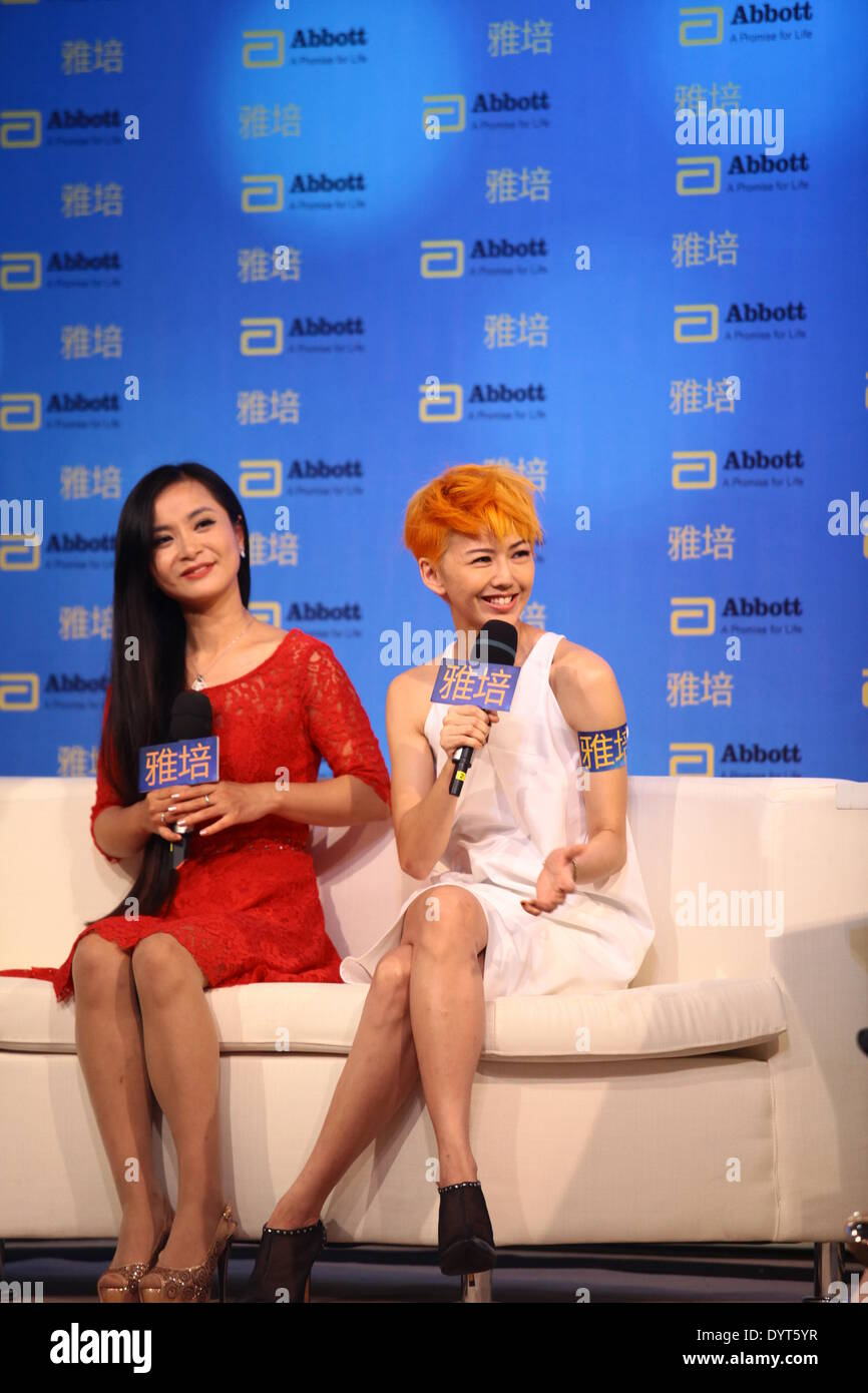 Shanghai China 24th Apr 2014 Singer Stefanie Sun Attends Commercial Activity Held