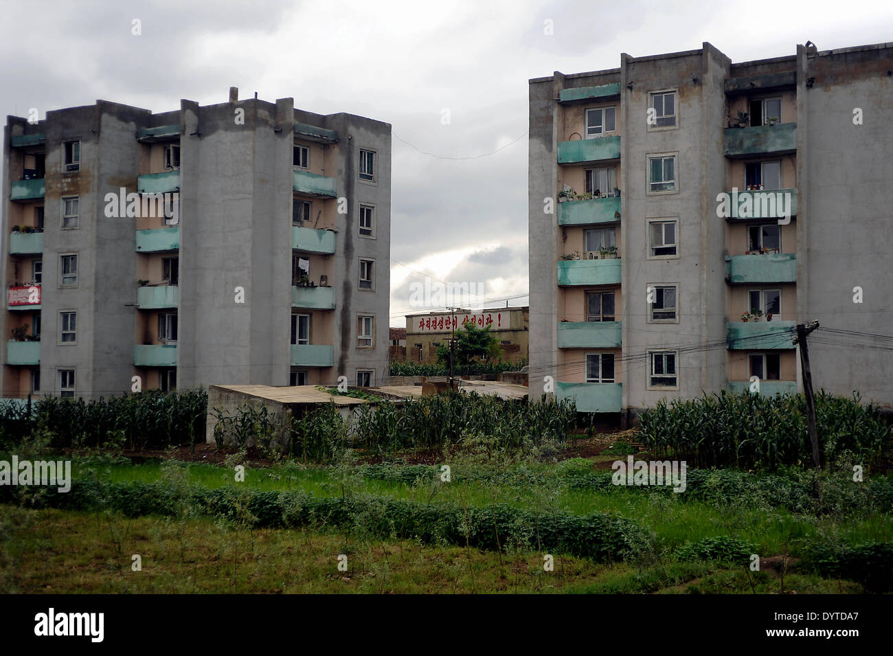 Residential Houses In Rural North Korea Stock Photo 68764143 Alamy