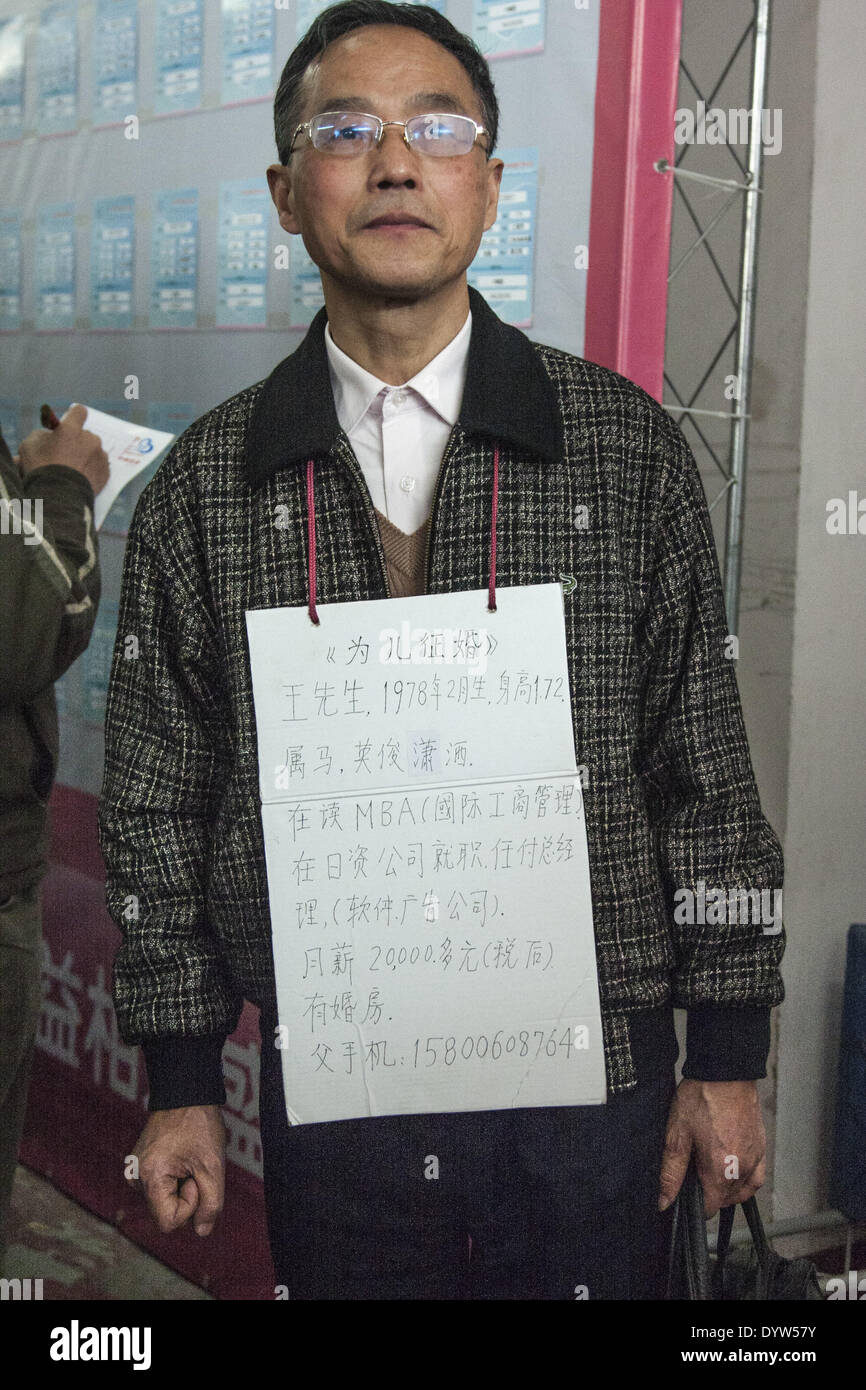 A father advertise his son's personal data in a Shanghai's first 'Marriage and Love Expo' - Stock Image