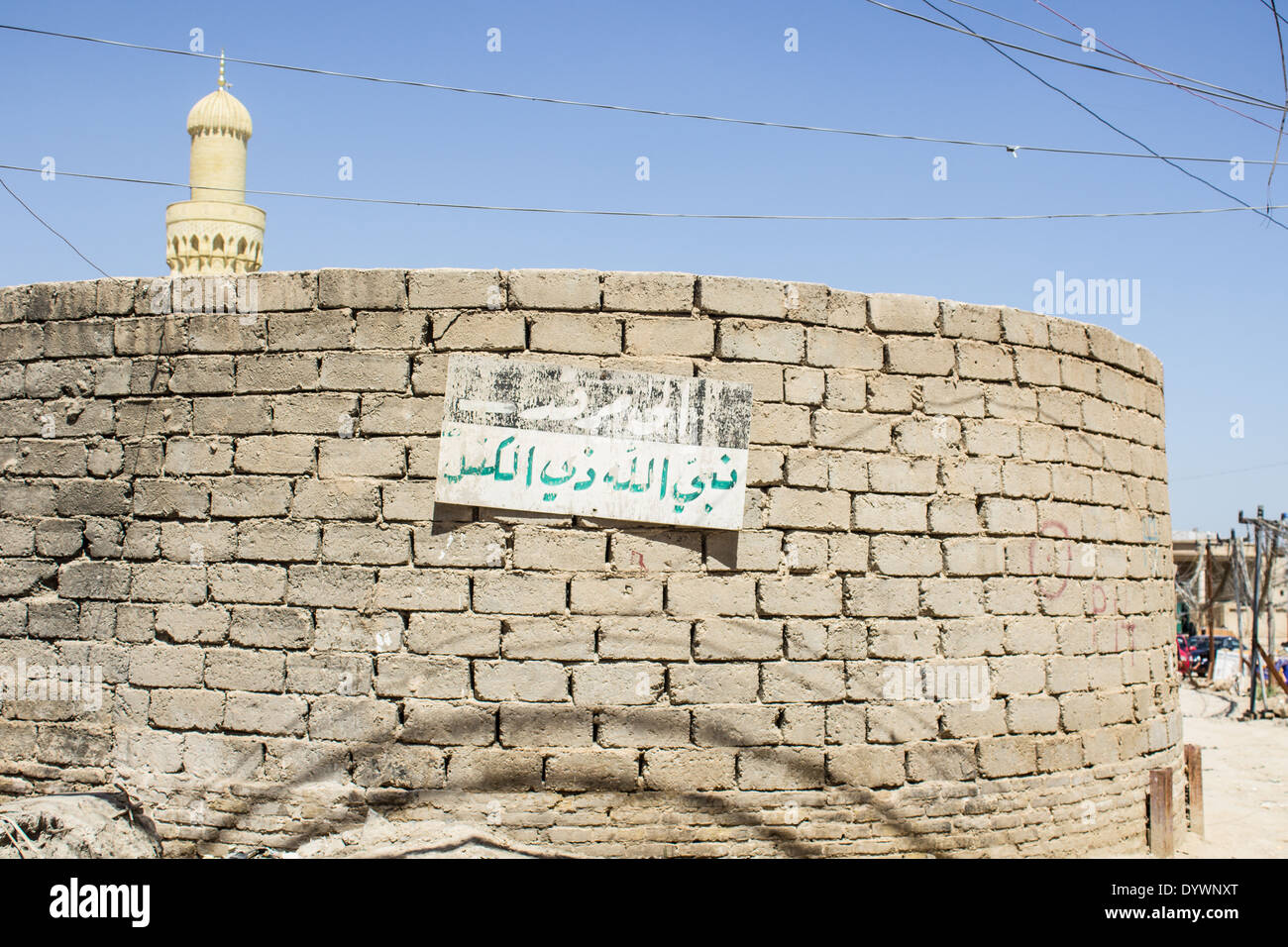 The tomb of the Prophet Ezekiel or as it is called the Prophet a Kifl - Stock Image