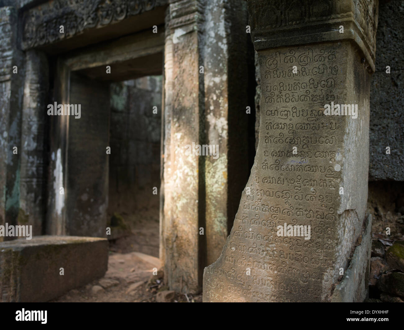 Writings etched into the stone at Prasat Kra Chap Temple part of Koh Ker 127 NE of Siem Reap, Cambodia - Stock Image