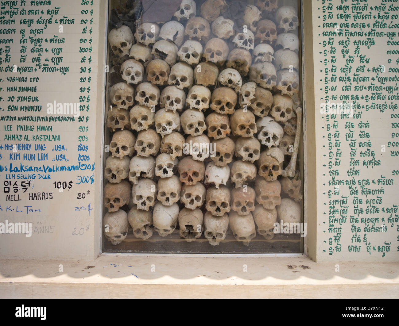 Wat Thmei Temple stupa contains bones for victims of the Khmer Rouge. Siem Reap, Cambodia - Stock Image