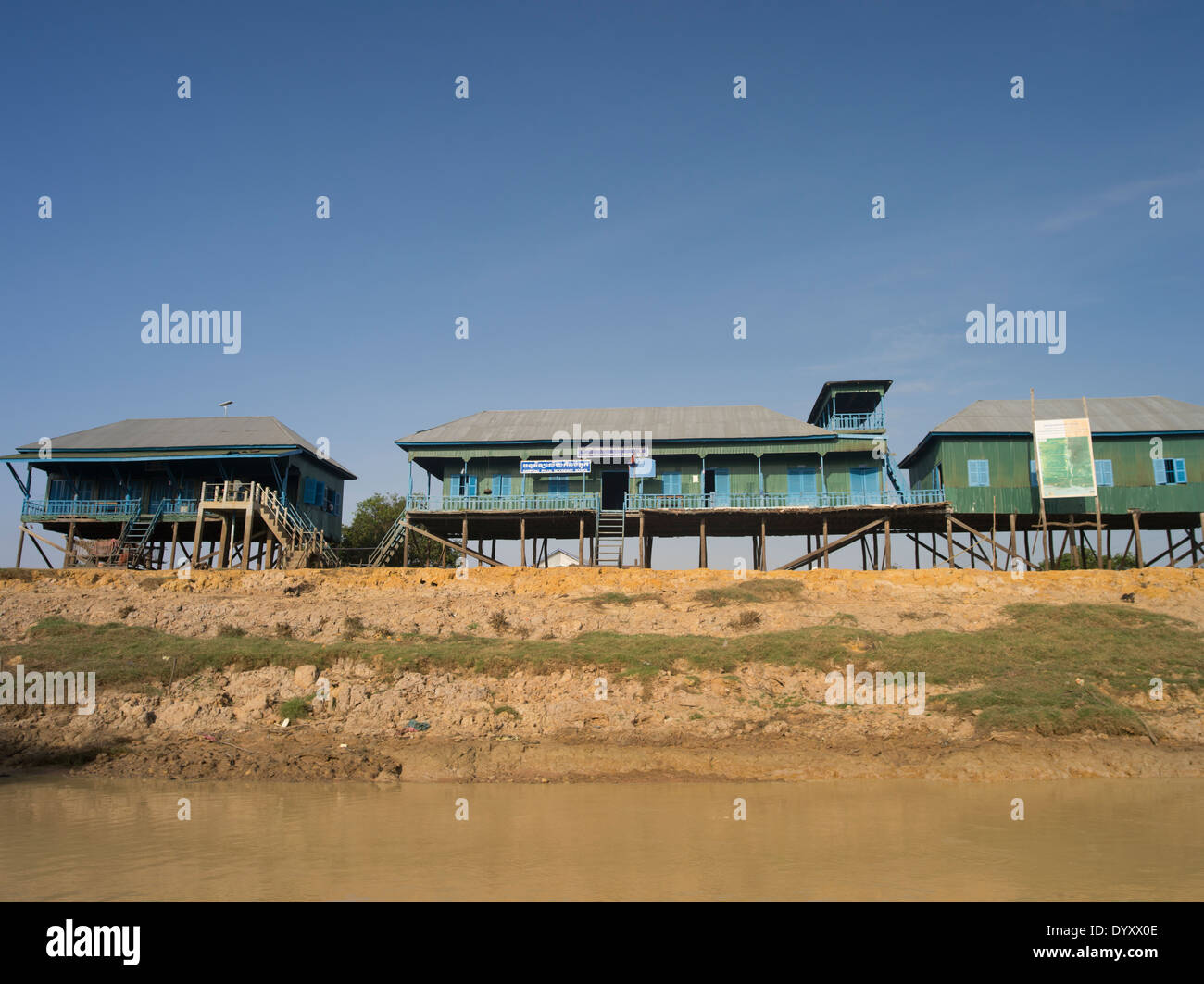 Secondary School at Kompong Pluk Floating Village near Siem Reap, Cambodia - Stock Image
