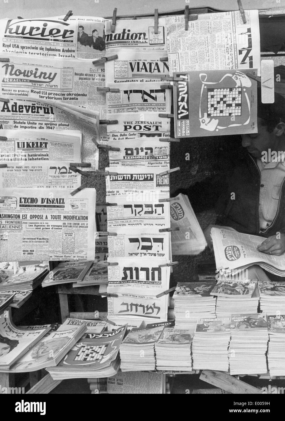 Newsstand in Tel Aviv - Stock Image