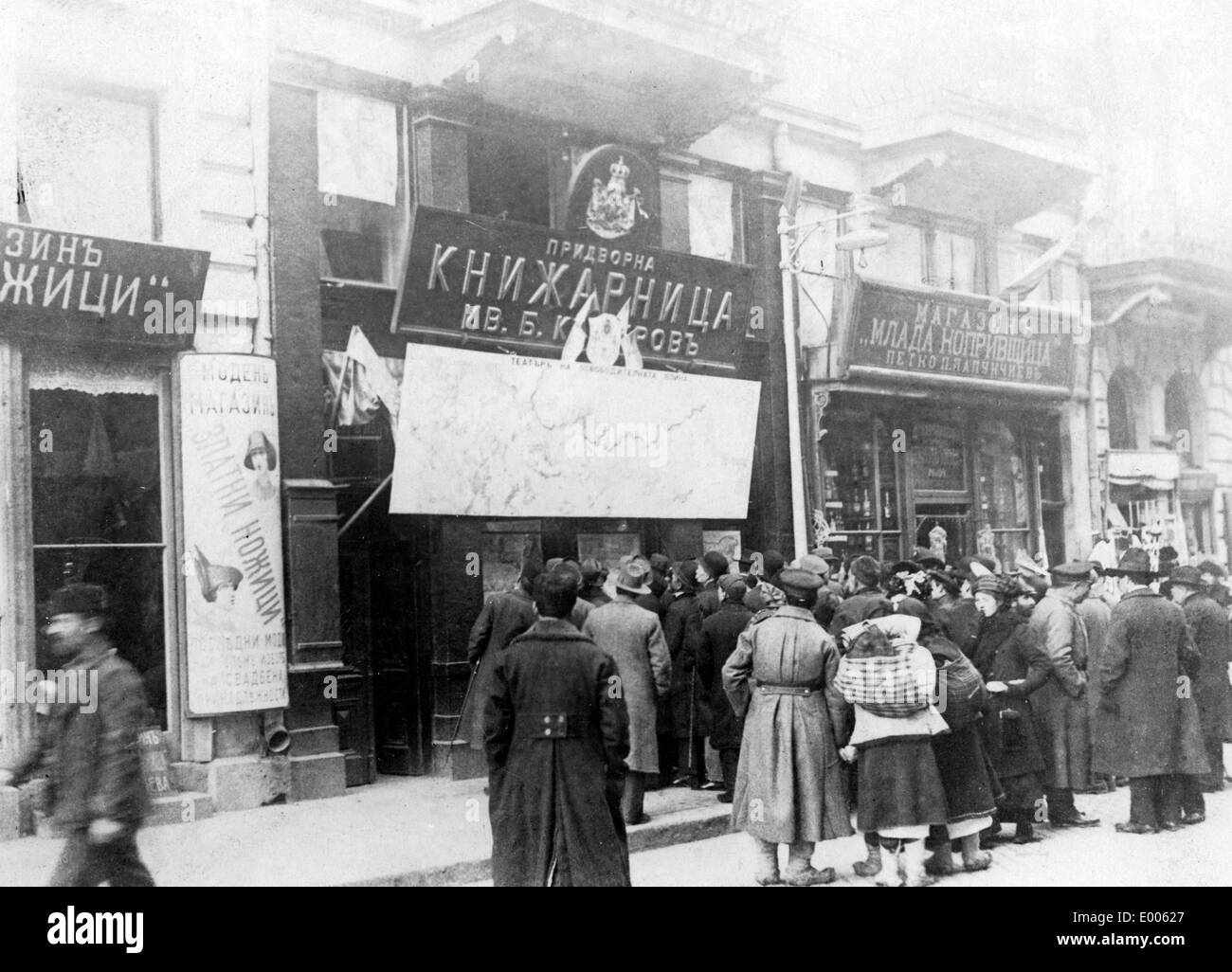 Passersby in Sofia in front of a map about the advance of the allies, 1915 - Stock Image