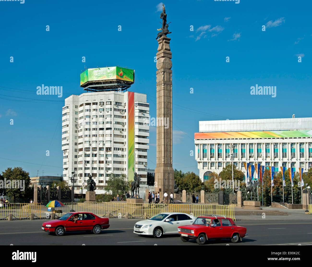 Republic Square with the Independence Monument, Almaty, Kazakhstan - Stock Image