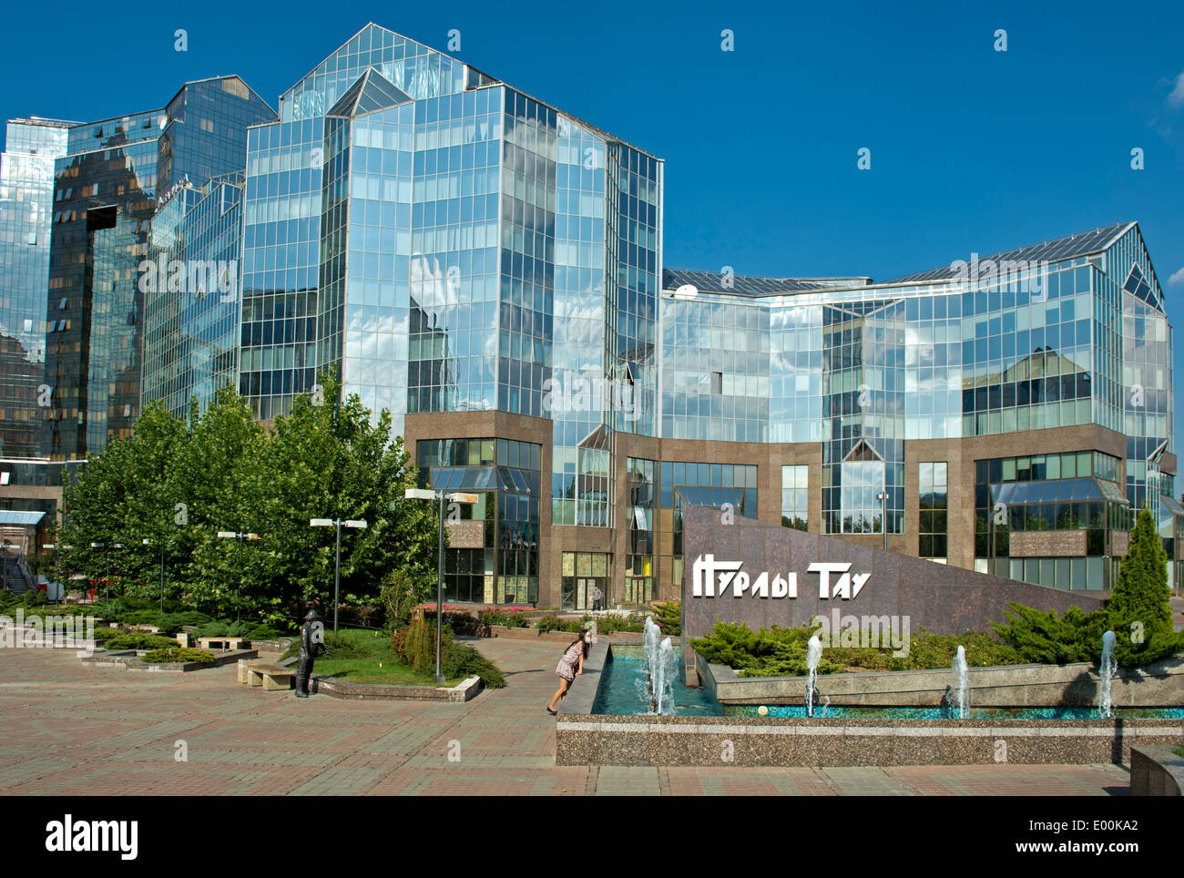 Nurly Tau Business Center at the Al-Farabi Avenue, Bostandyksky District, Almaty, Kazakhstan - Stock Image