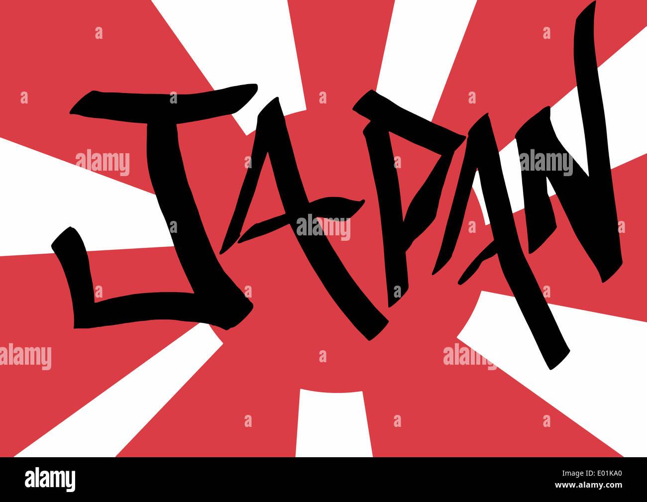 japan flag - Stock Image