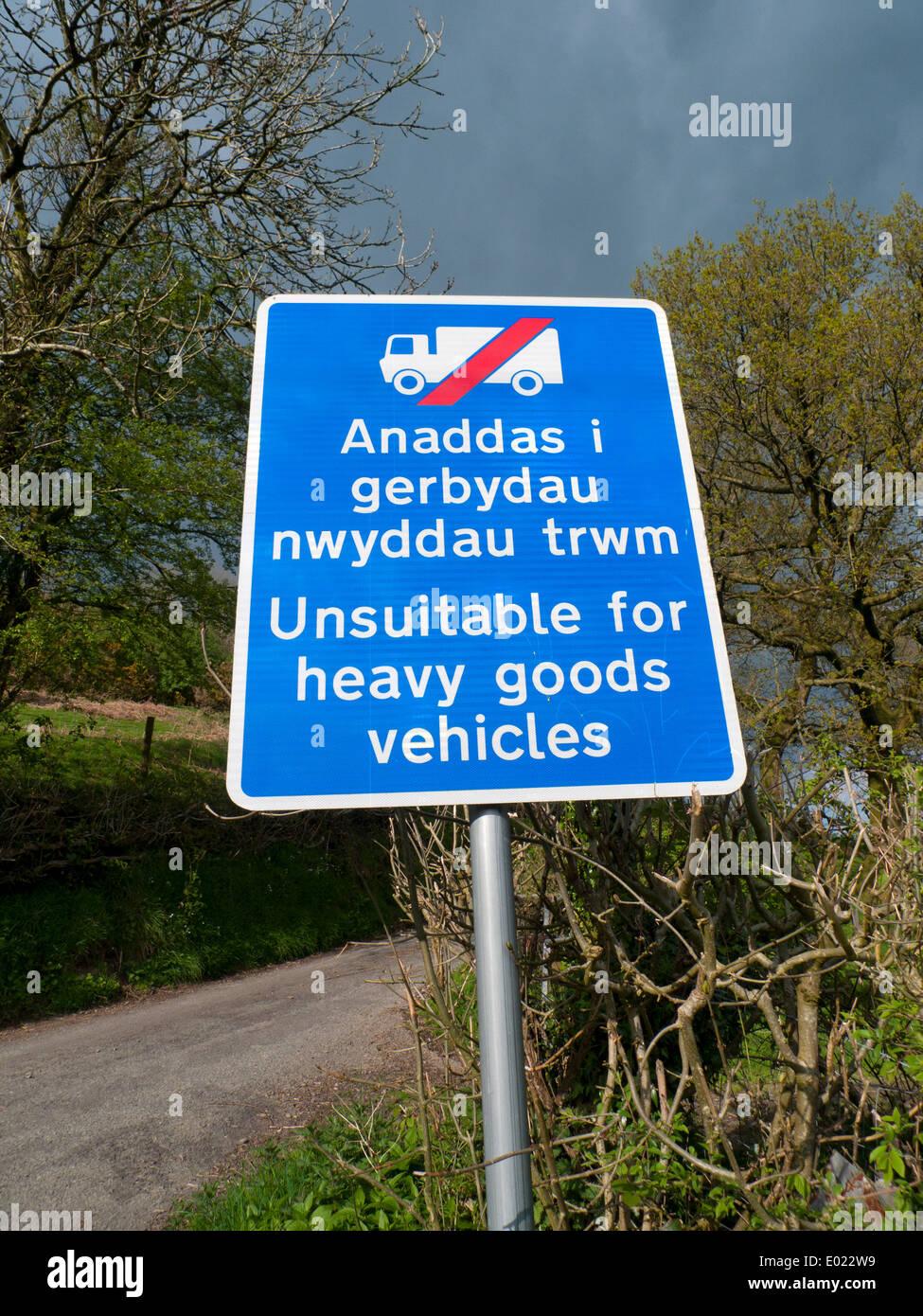 Bilingual Welsh English language sign forbidding HGV vehicles to use a narrow country lane Carmarthenshire Wales UK KATHY DEWITT - Stock Image