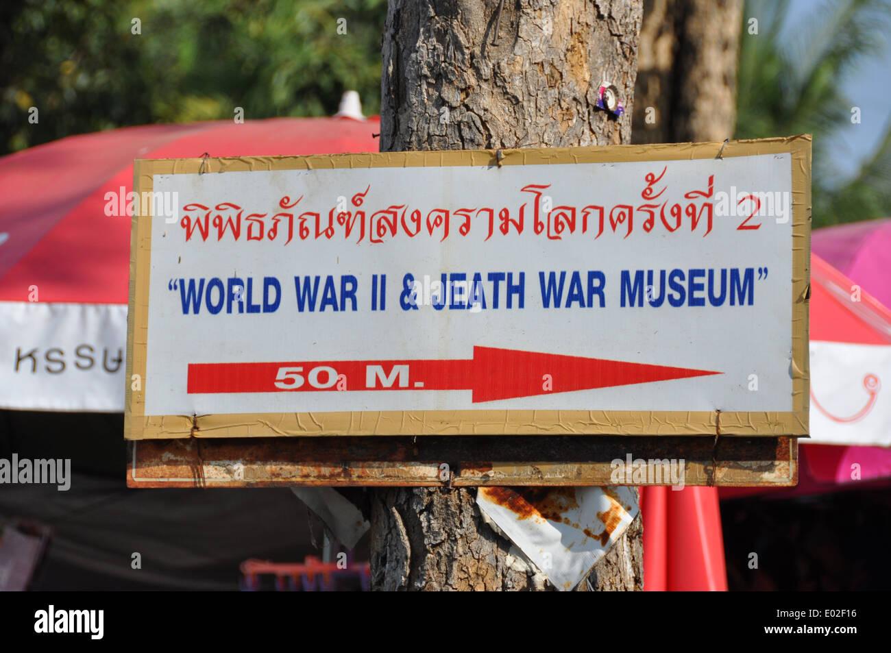 Sign for the Thailand–Burma Railway Museum in Kanchanaburi, Thailand. - Stock Image