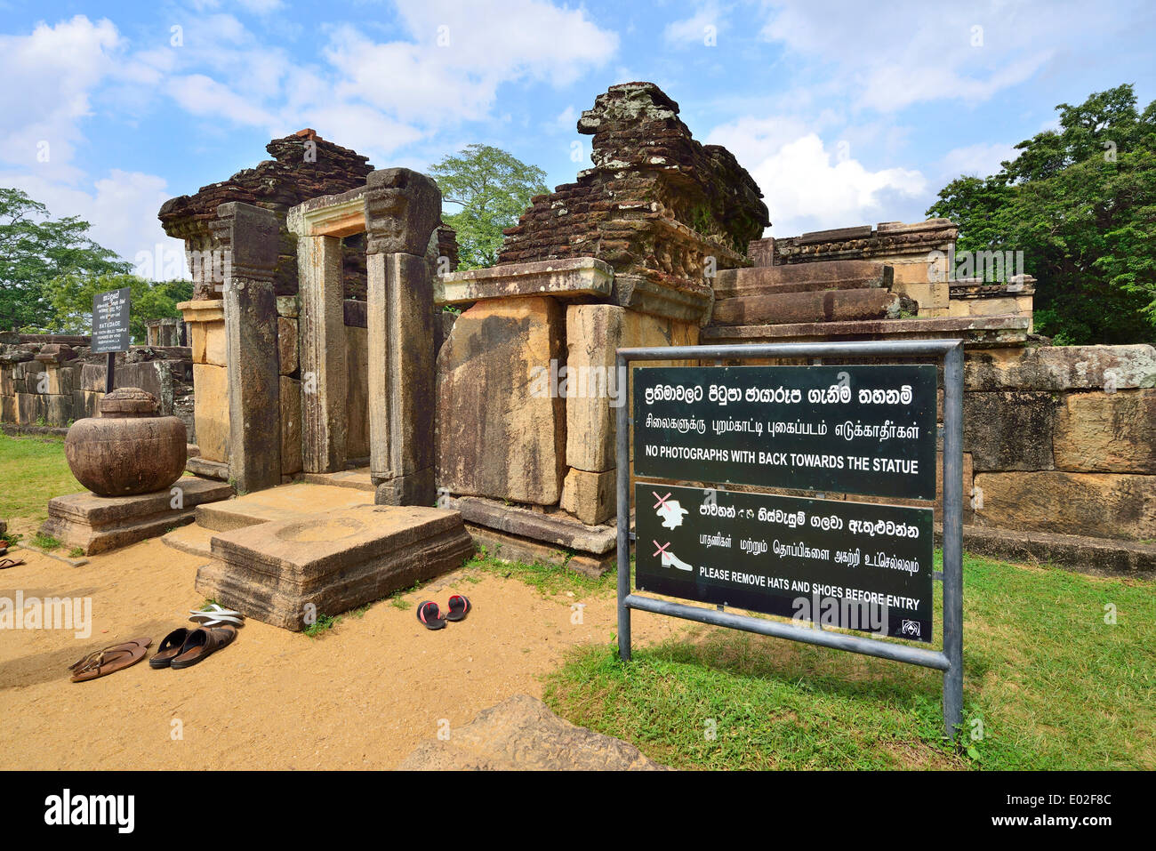 Panels with rules of etiquette in front of the Hatadage temple, UNESCO World Heritage Site, Polonnaruwa, North Central Stock Photo