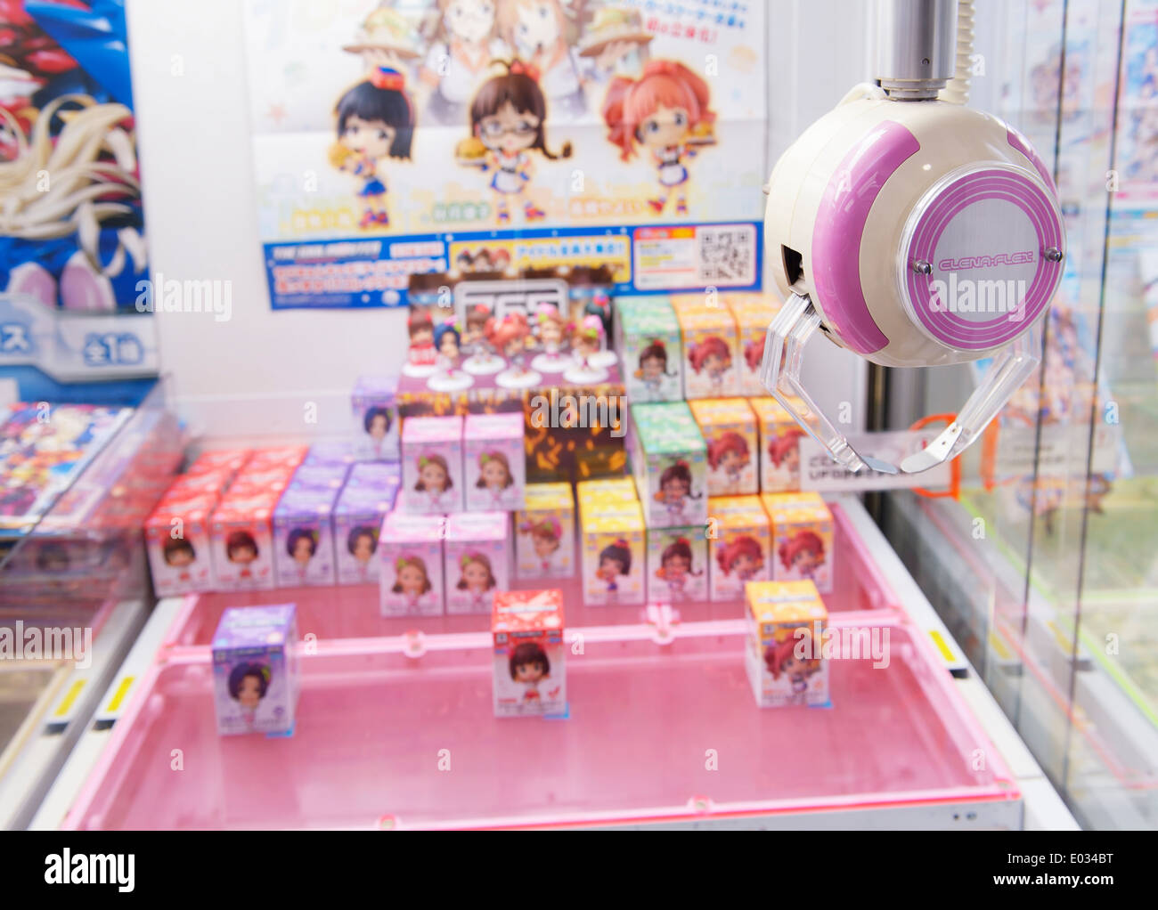 Clena-flex claw catcher crane machine at arcade in Tokyo, Japan - Stock Image