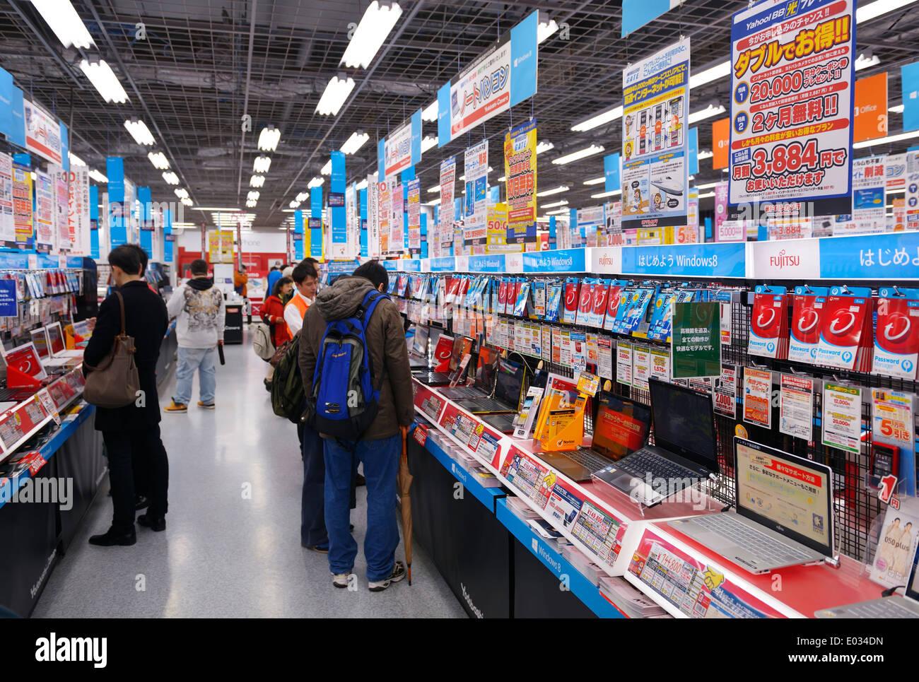 People at large electronics store Yodobashi Camera, Yodobashi-Akiba in Akihabara, Tokyo, Japan. - Stock Image