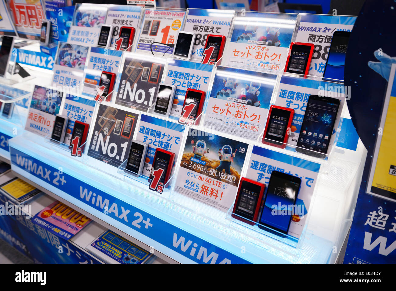 WiMAX 2 portable WiFi devices pocket WiFi, Wi-FI walker on store display, Tokyo, Japan. - Stock Image