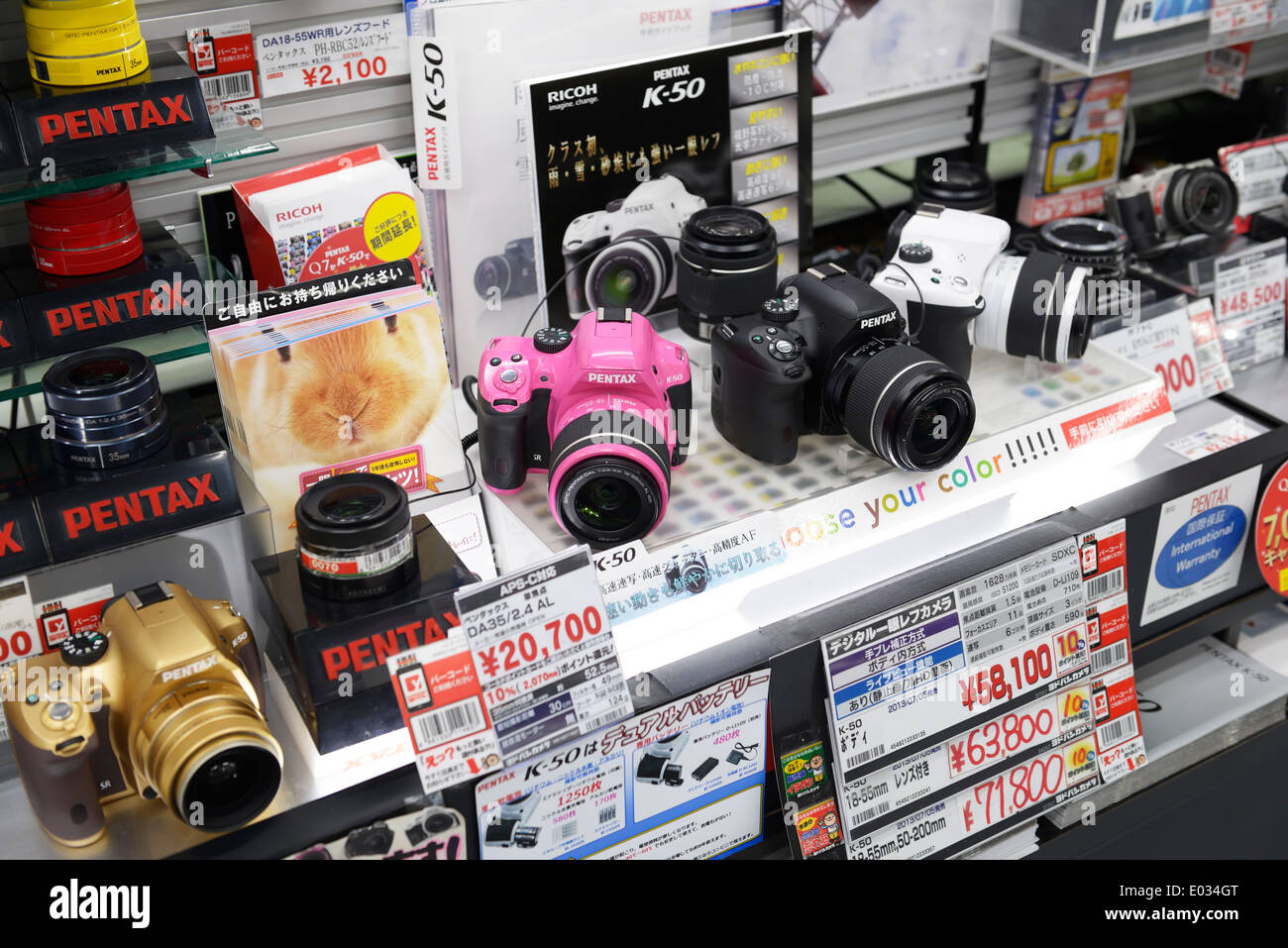 Colorful Pentax cameras on display in electronics store Yodobashi Camera, Yodobashi-Akiba in Akihabara, Tokyo, Japan. - Stock Image