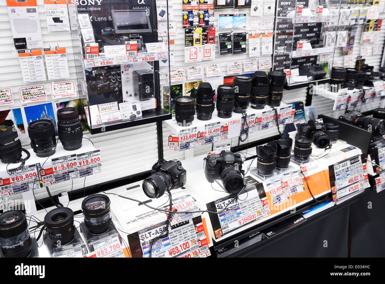Sony cameras and lenses on display in electronics store Yodobashi Camera, Yodobashi-Akiba in Akihabara, Tokyo, Japan. - Stock Image