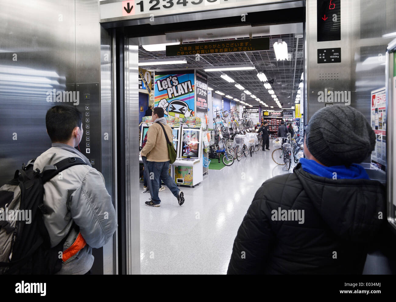 People inside an elevator in a store in Tokyo, Japan - Stock Image