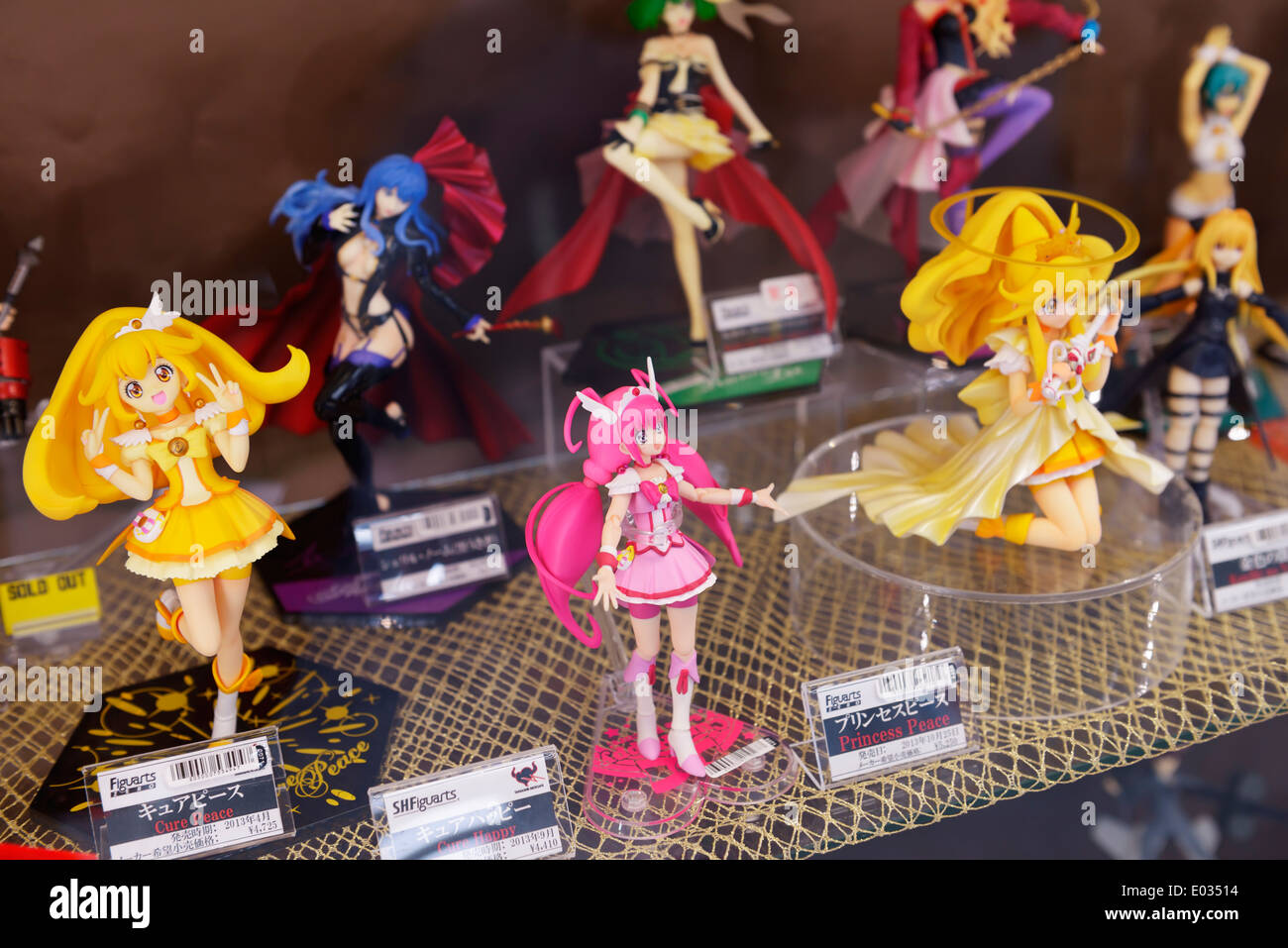 Cute anime figures Cure and other characters on display in a store, Tokyo, Japan. - Stock Image