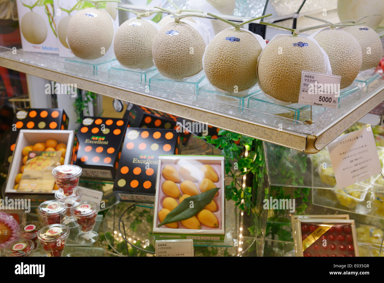 Expensive fruits, melons, loquat on display in a Japanese supermarket. Tokyo, Japan. - Stock Image