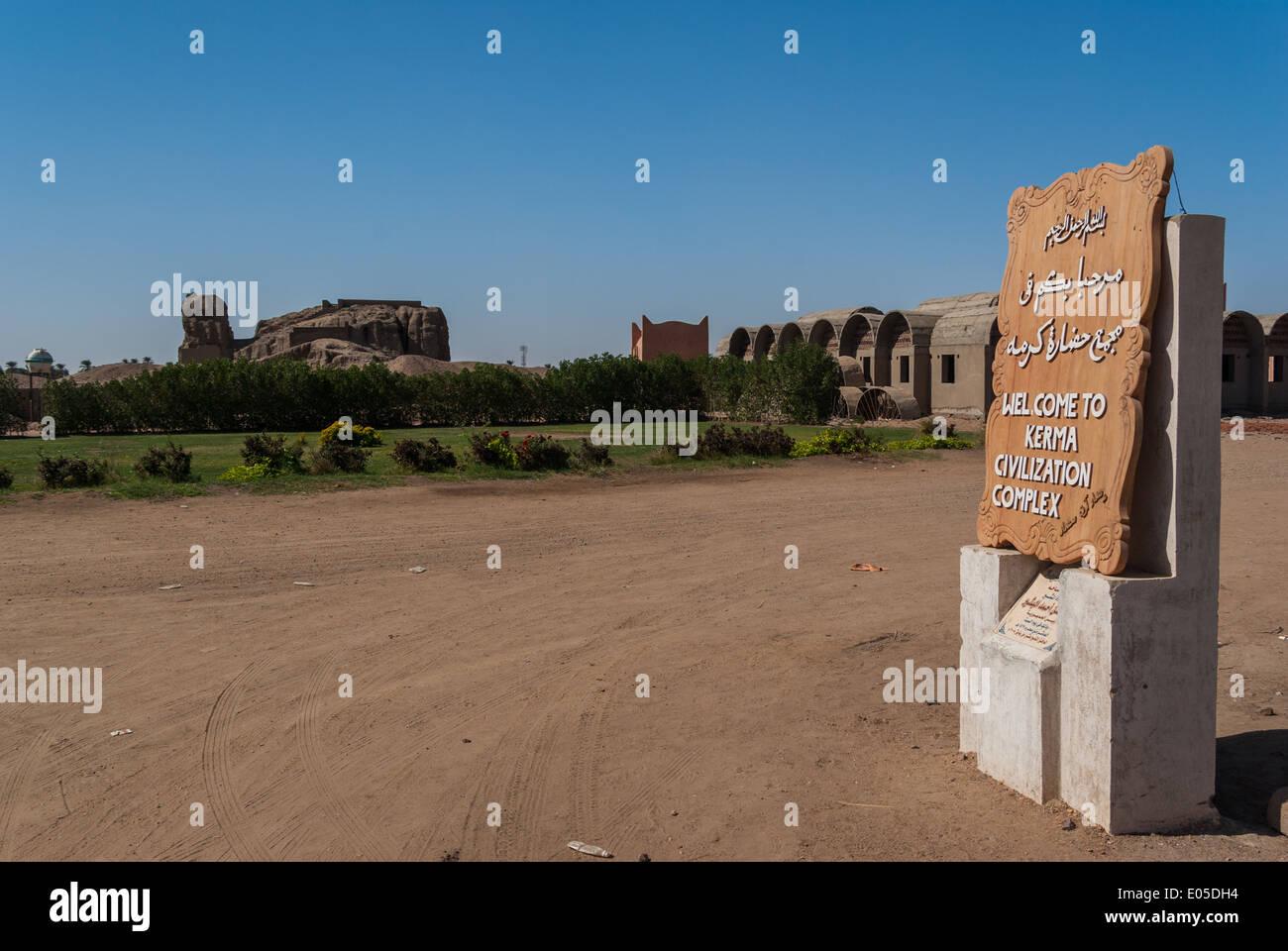Kerma Civilization Complex Museum and Western Deffufa, Kerma, northern Sudan - Stock Image