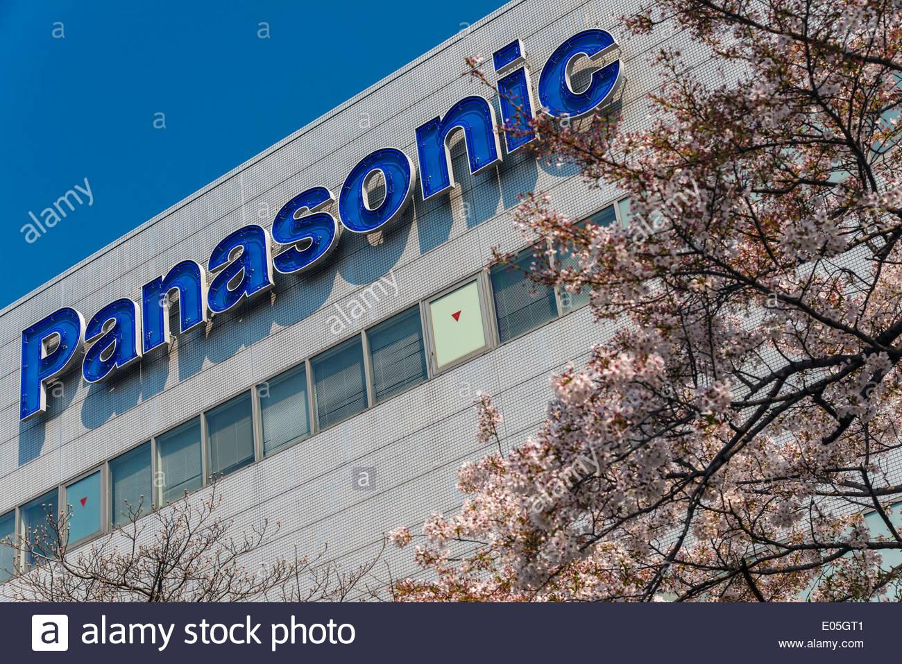 Panasonic corporation building with blooming cherry tree in springtime, Kyoto, Japan - Stock Image