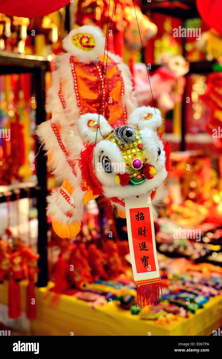 Traditional lion dancing decoration for Chinese New Year - Stock Image