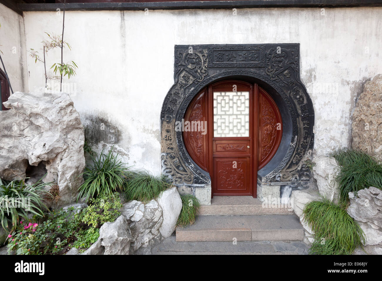 Round Moon Door inside the Yu Garden or Yuyuan Garden in Shanghai China. & Round Moon Door inside the Yu Garden or Yuyuan Garden in Shanghai ...