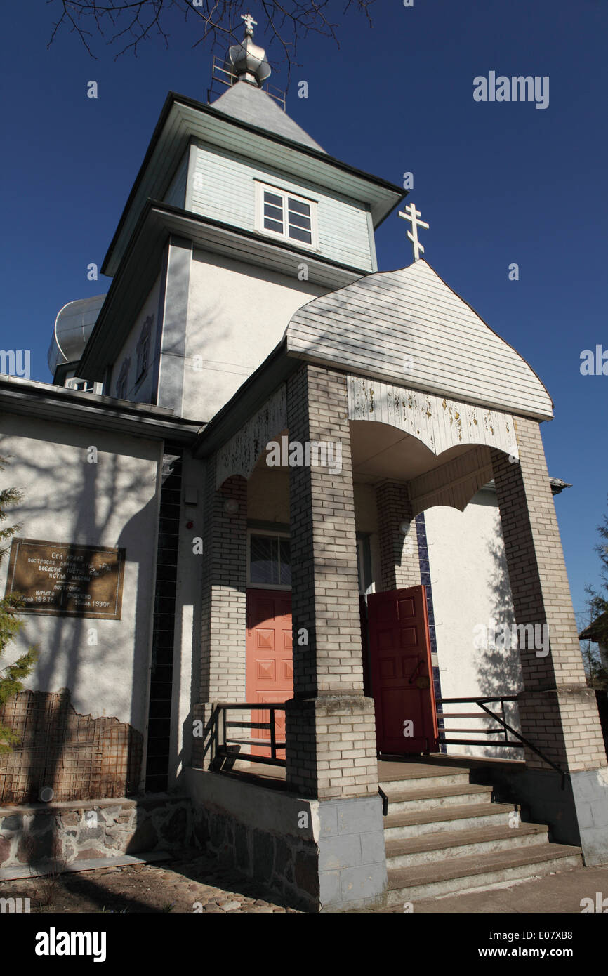 The Old Believer Church at Mustvee, Estonia. - Stock Image