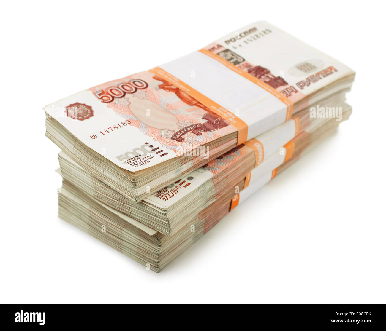 Stack of 5000 rubles packs isolated on white Stock Photo