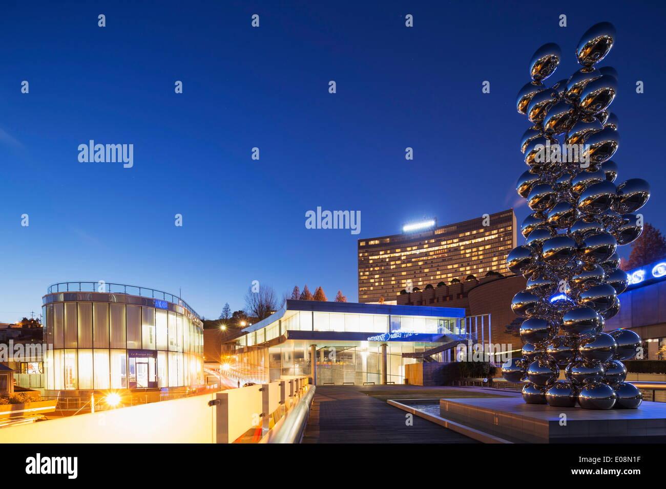 Leeum Samsung Museum of Art, Seoul, South Korea, Asia - Stock Image
