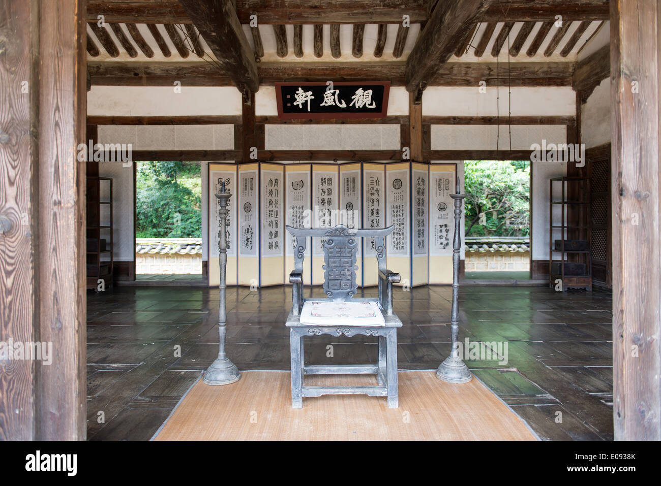 Interior of an old korean house with seat and walls at a korean folk village