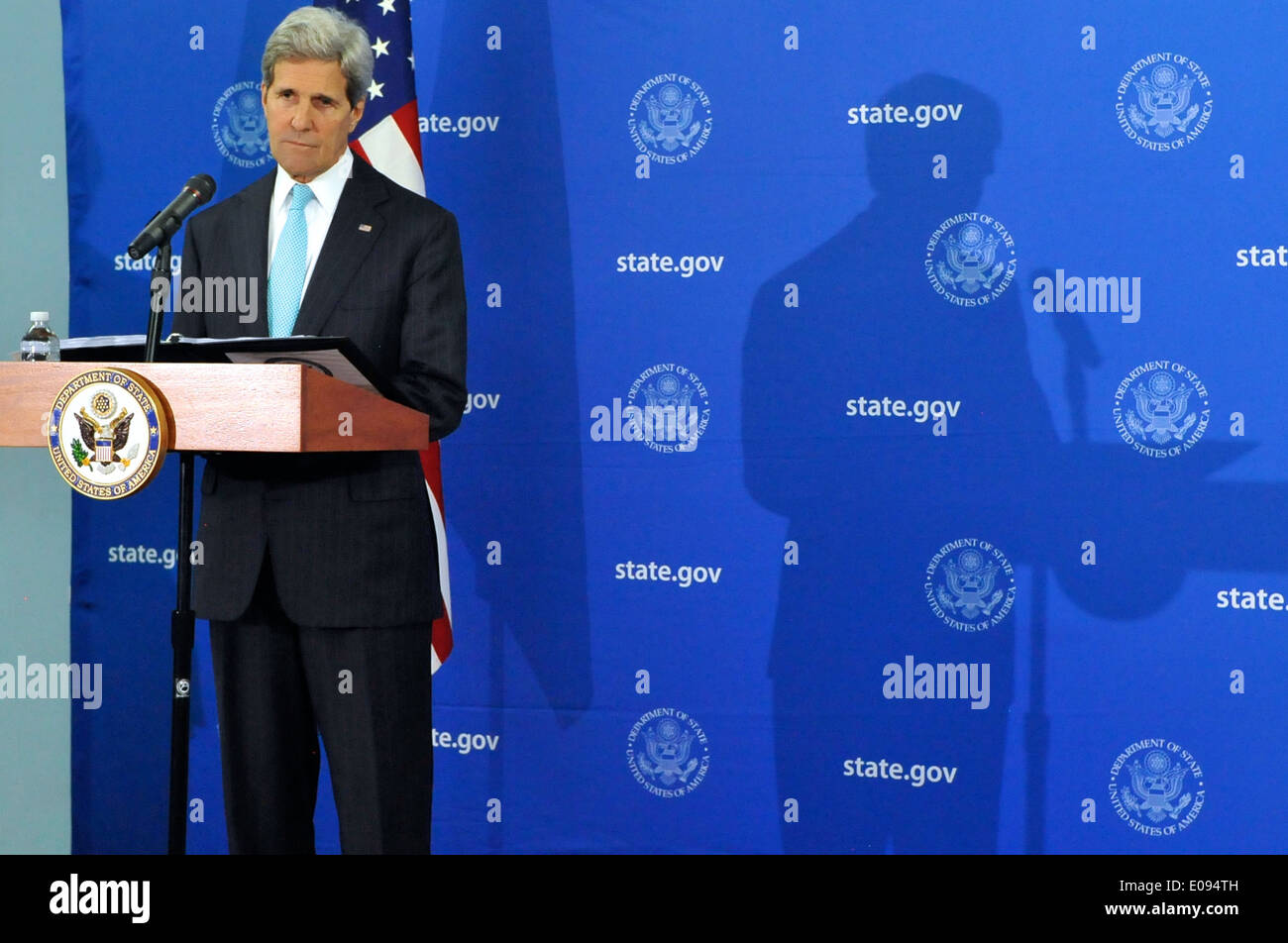 Secretary Kerry Listens to Reporter's Question During News Conference in Juba - Stock Image