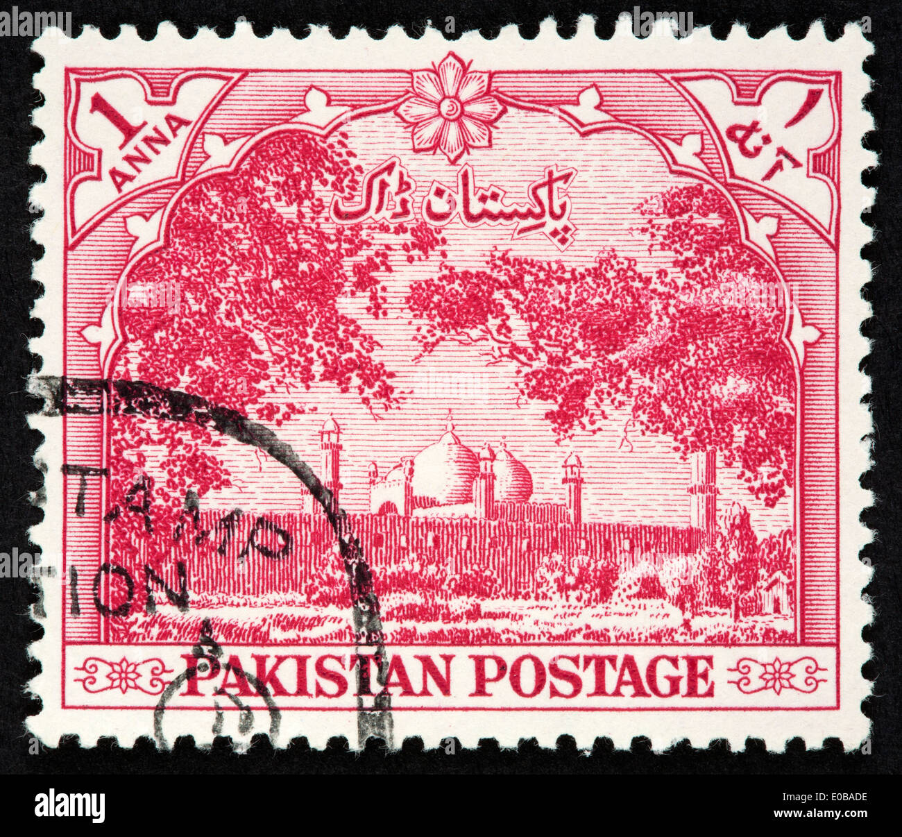Pakistan postage stamp - Stock Image