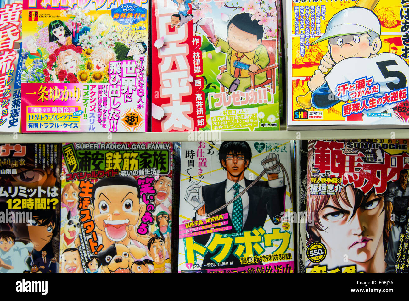 Manga comics magazines and publications at newsagent's, Tokyo, Japan - Stock Image