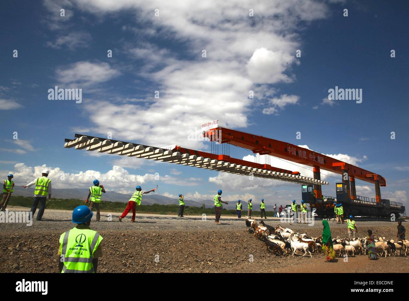(140509) -- DIRE DAWA, May 9, 2014 (Xinhua) -- People work at the construction site of the electric railway in Dire Stock Photo
