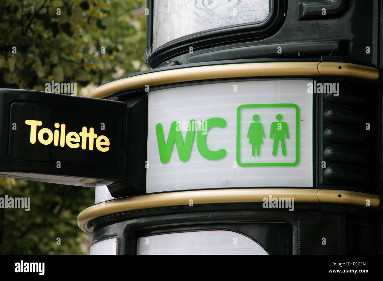 A public machine toilet in a town, Eine oeffentliche Automaten Toilette in einer Stadt - Stock Image