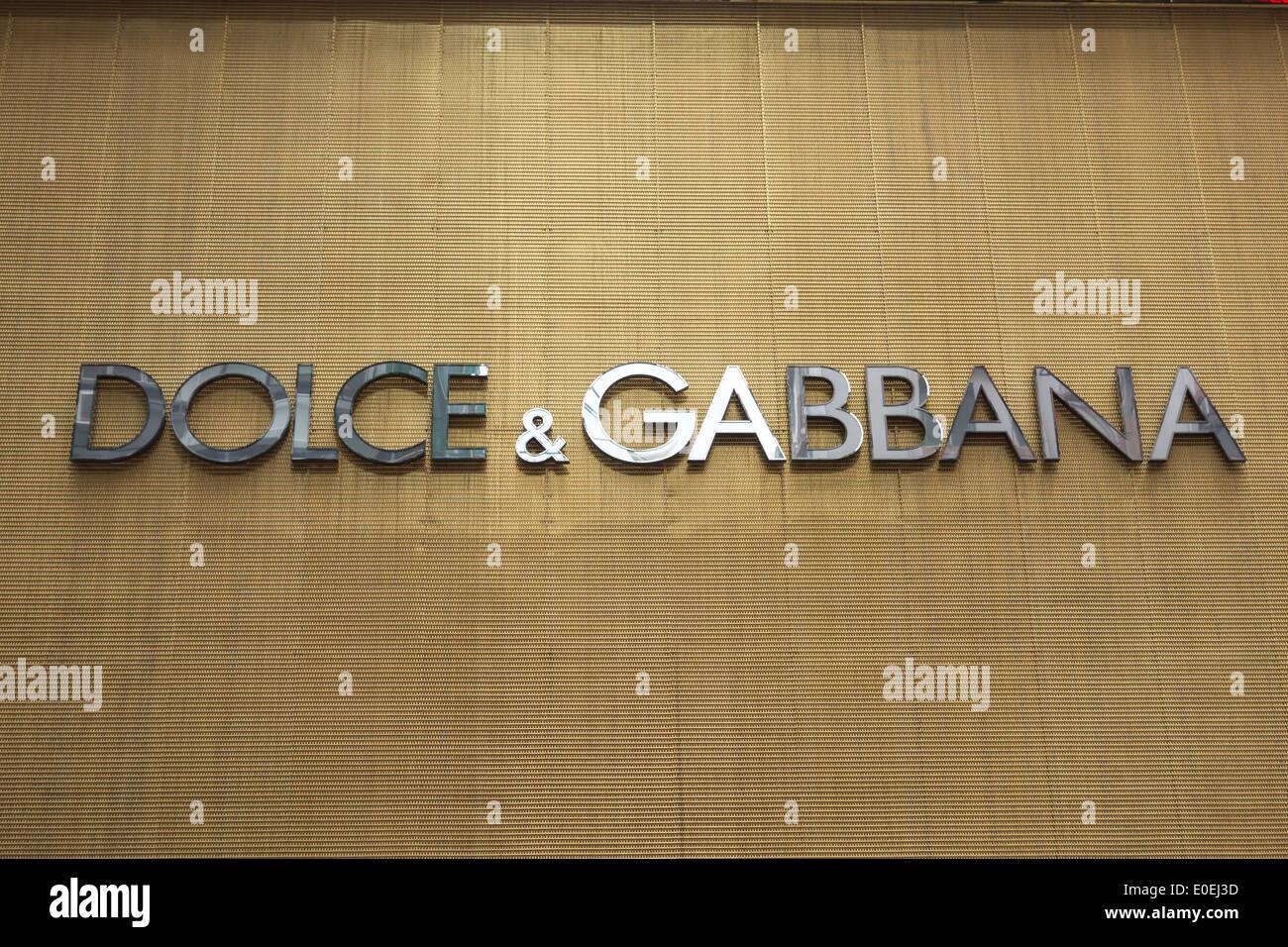 Dolce & Gabbana Shop in Hong Kong - Stock Image