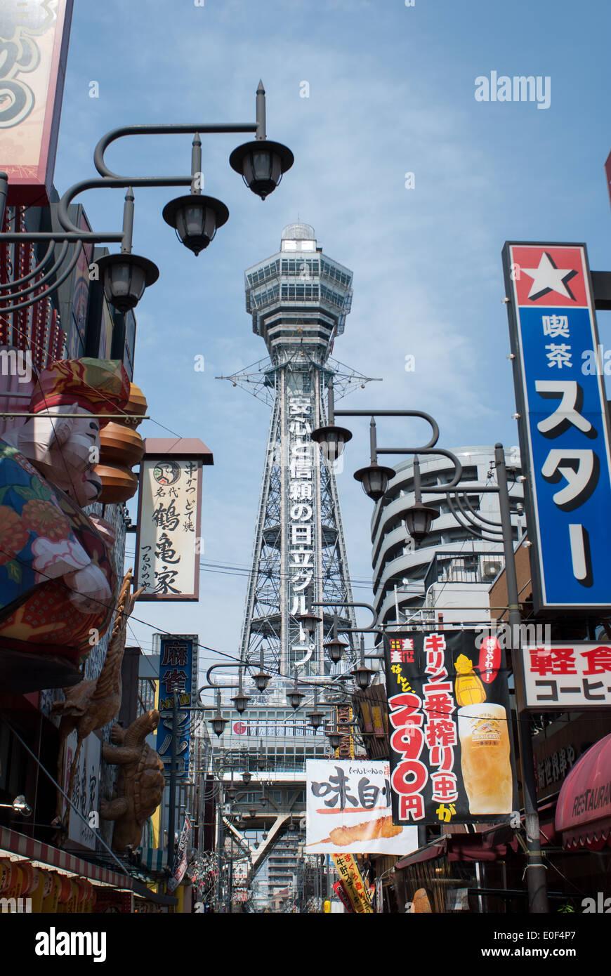 Shinsekai, Osaka, Japan - Stock Image