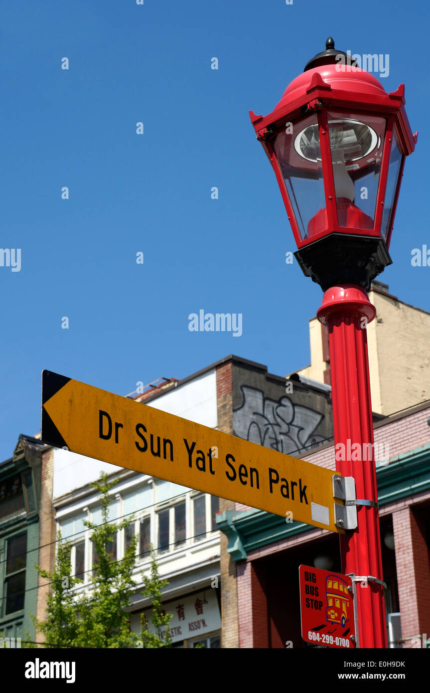 Dr Sun Yat-Sen Park sign and red Chinese lamp post on Pender Street, Chinatown, Vancouver, BC, Canada - Stock Image