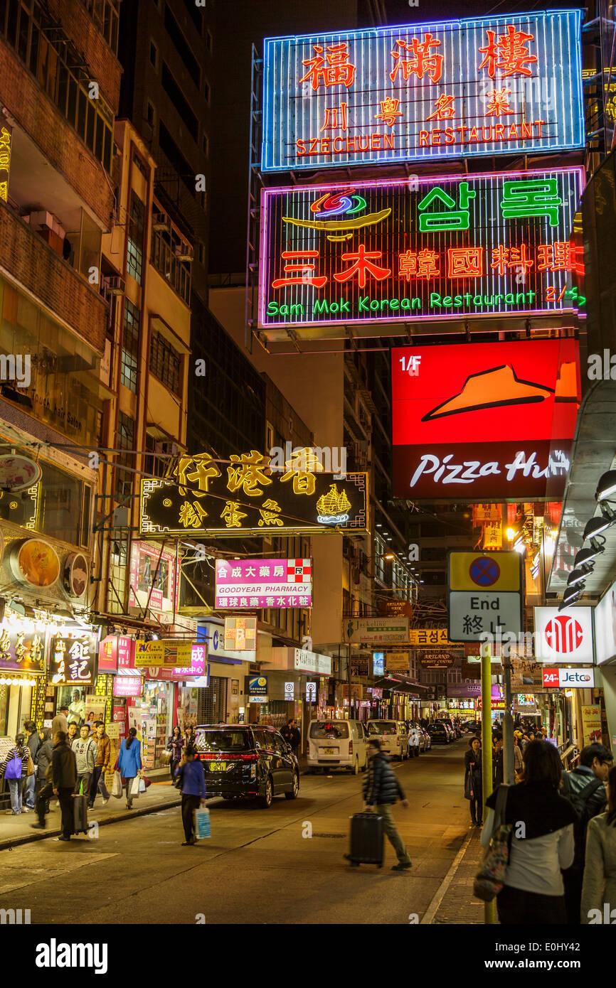 Tsim Sha Tsui at night - Stock Image