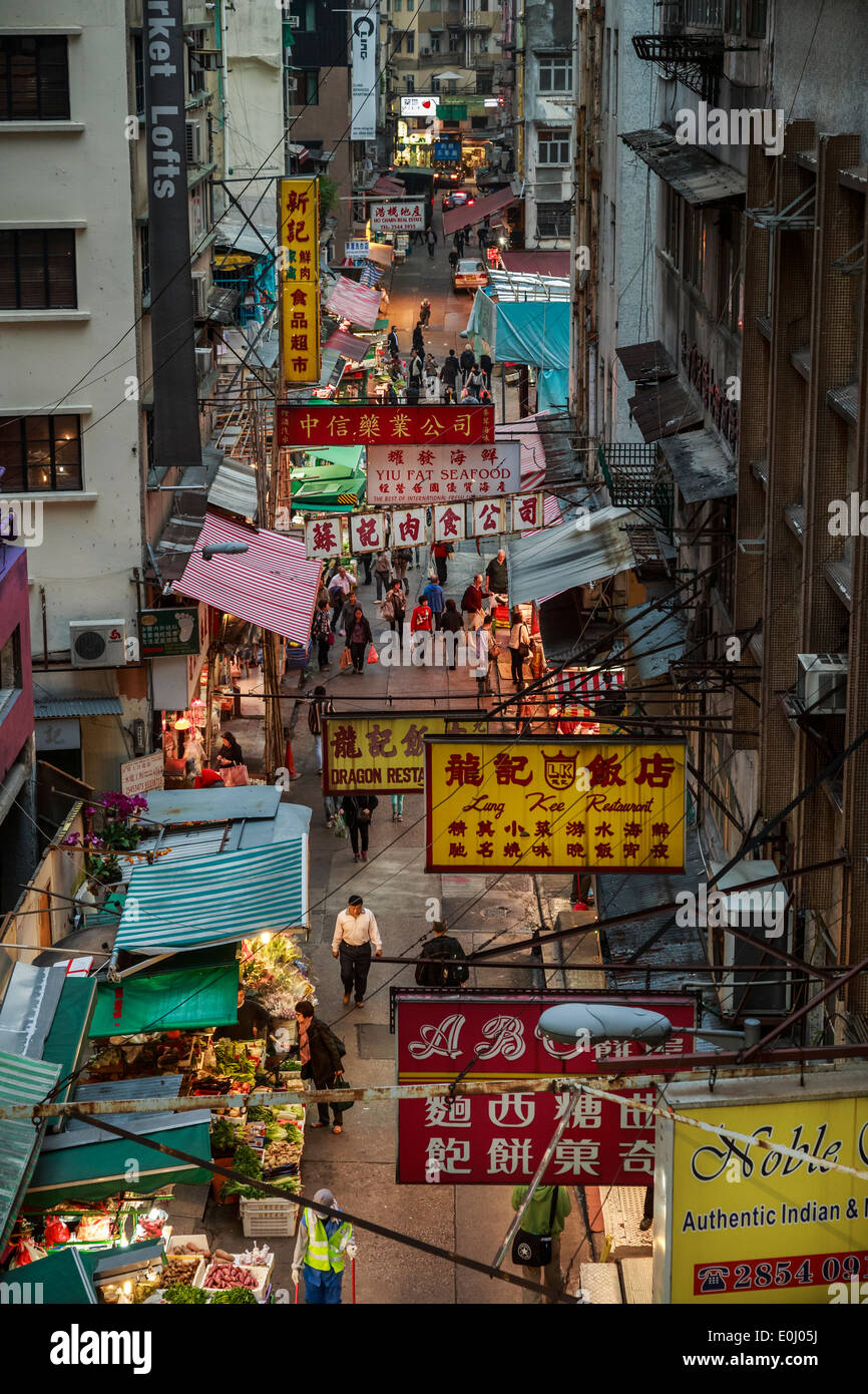 Central in Hong Kong - Stock Image