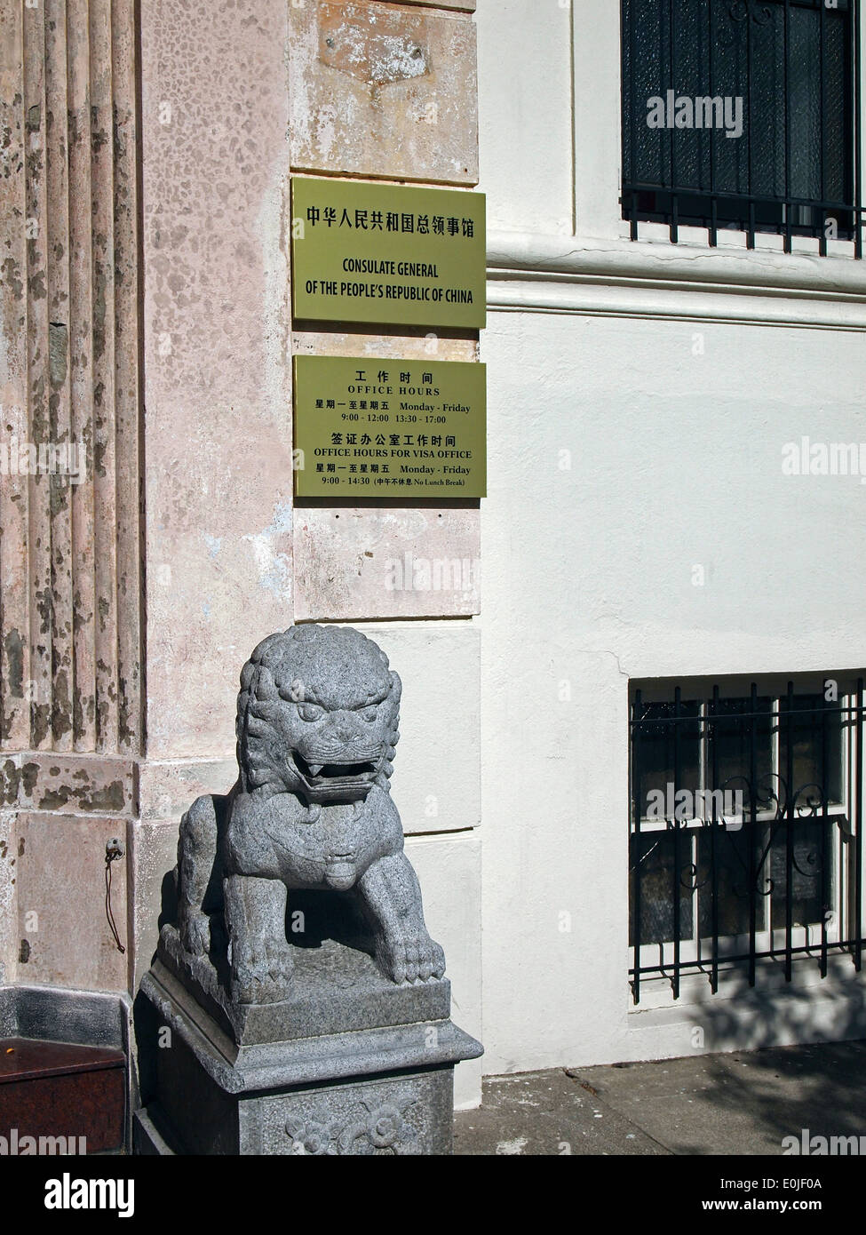 Lion Statue Consulate General of the People's Republic of China entrance in San Francisco - Stock Image