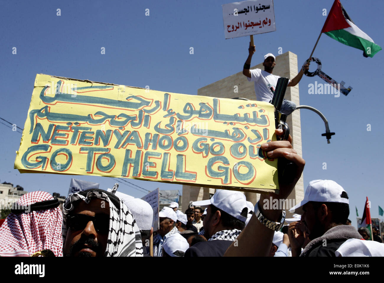 Gaza, Palestinian Territories. 15th May, 2014. A Palestinians take part in a rally ahead of the 66th anniversary Stock Photo