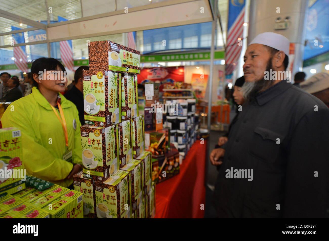 Exhibition Stand Staff : Chinese staff seen stand siemens exhibition shanghai china
