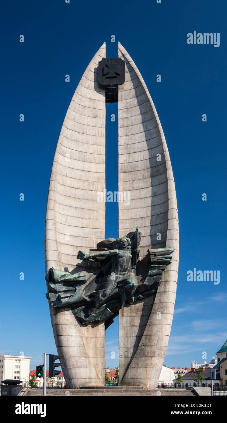 Revolutionary Achievement aka Revolutionary Struggle Monument, built 1974 by communist government, Rzeszow, Malopolska, Poland - Stock Image