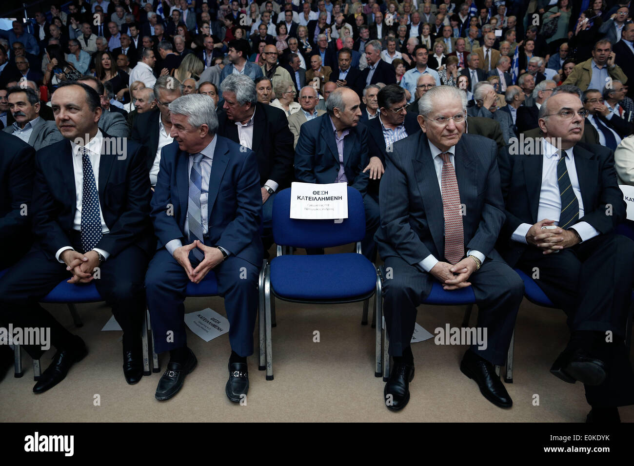 Thessaloniki, Greece . 15th May, 2014. Greek Prime Minister Antonis Samaras delivers pre-election speech to New Democracy party members and supporters in Thessaloniki, Greece on May 15, 2014. Credit:  Konstantinos Tsakalidis/Alamy Live News - Stock Image
