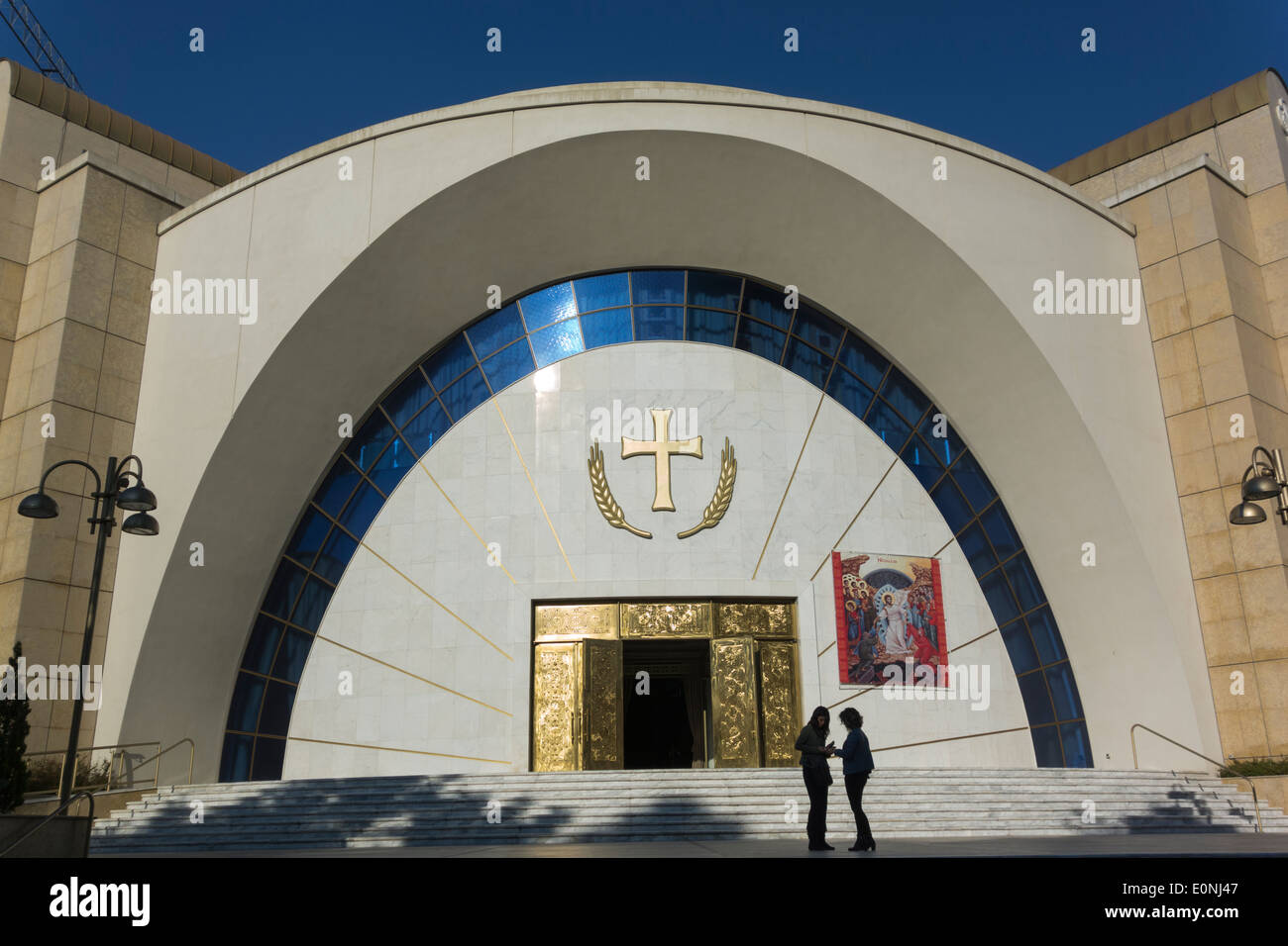 Resurrection of Christ Orthodox Cathedral of Tirana, Albania - Stock Image