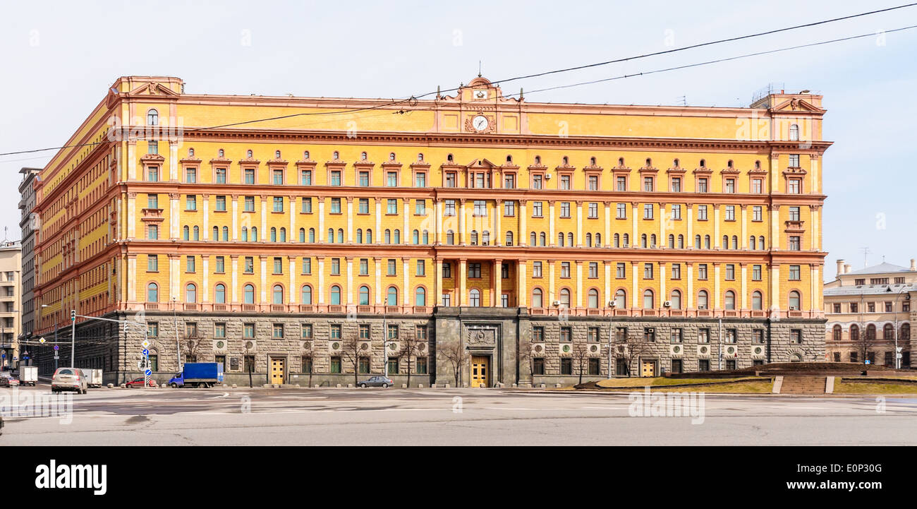 The facade of the KGB building in Moscow, Russia - Stock Image